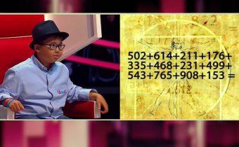 Мальчик калькулятор