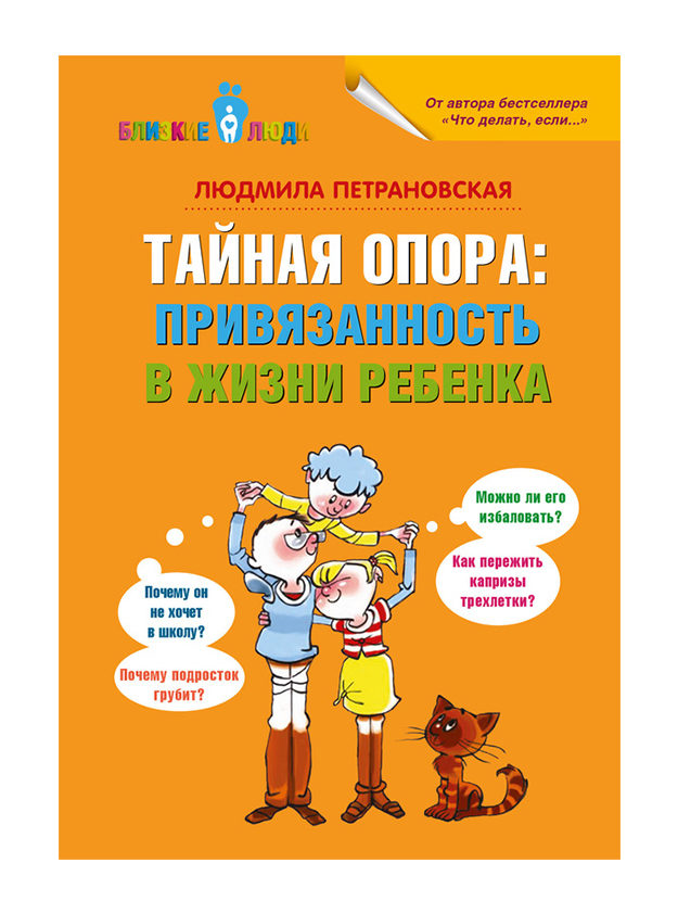 Cover-625x842