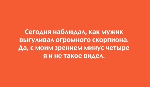 0_f4987_8363e55d_orig[1]