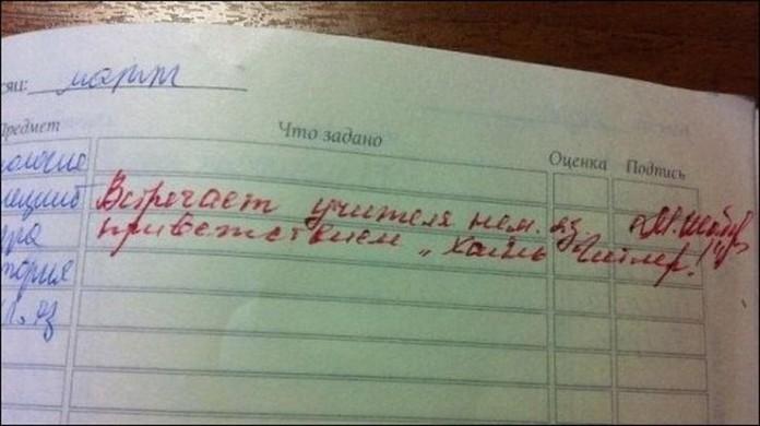 Как подписать смешное