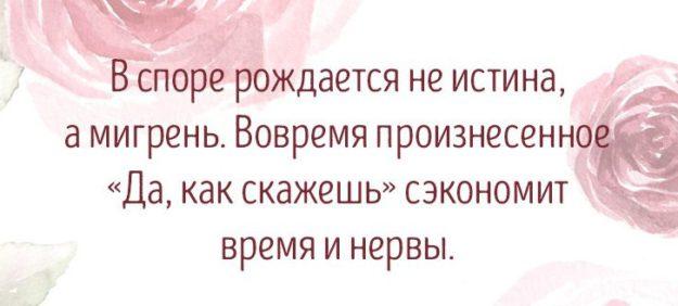 alle-bogolepova-625x282