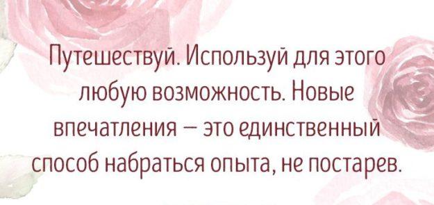 garmoniya-625x295