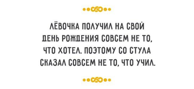 одесский-семейный-юмор-1[1]