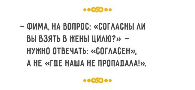 одесский-семейный-юмор-4[1]
