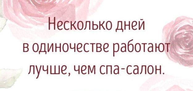 sovety-zhurnalistki-625x296