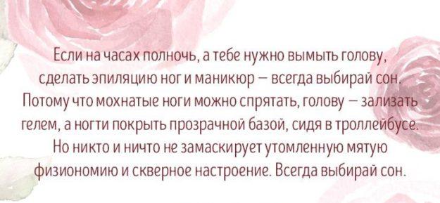 zhizn-v-garmonii-625x289
