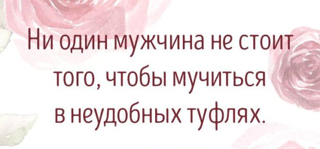 zhizn-v-garmonii-s-soboj-625x292