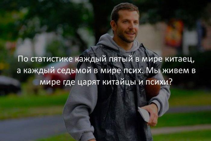 interesnye_fakty_43_foto_18