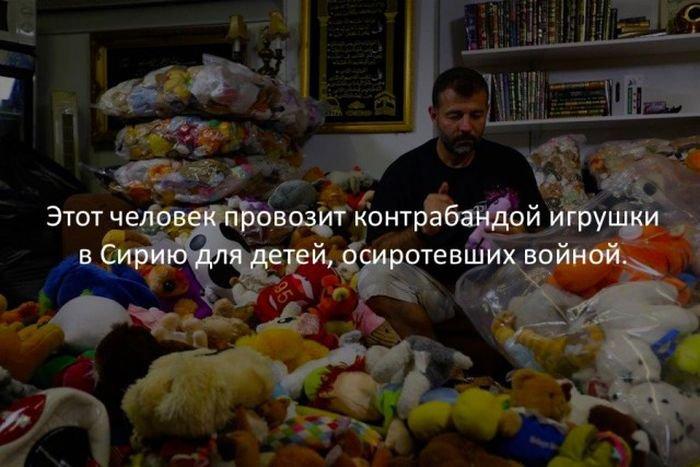 interesnye_fakty_43_foto_21