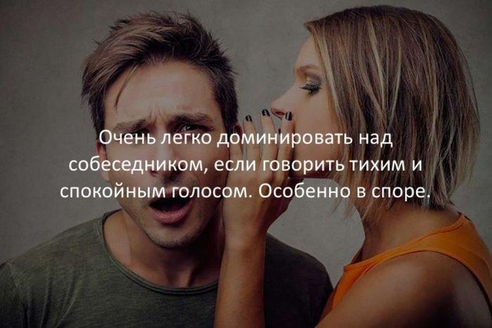 interesnye_fakty_43_foto_25