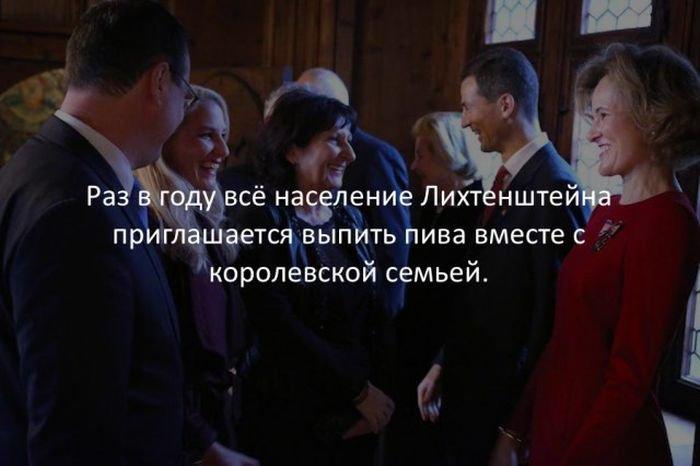 interesnye_fakty_43_foto_27