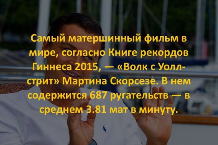 interesnye_fakty_43_foto_28