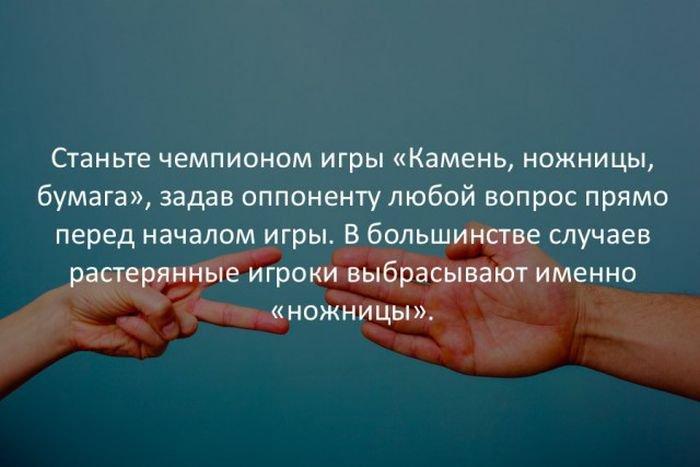 interesnye_fakty_43_foto_32