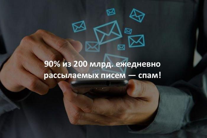 interesnye_fakty_43_foto_41