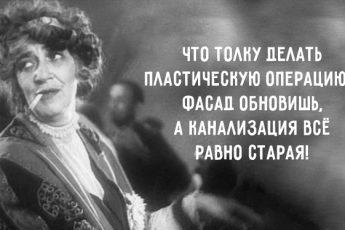 nesravnennaya_faina_ranevskaya__kaifzona_ru[1]