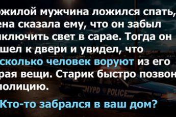 pozhiloy2