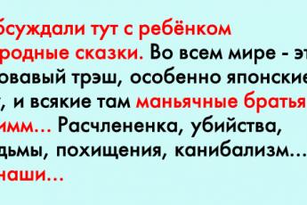 sffb_shb4c_-22