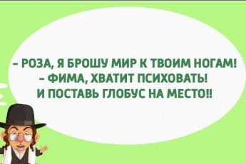 Chtob-ja-tak-zhil-ili-15-odesskih-anekdotov-kotorye-ne-sovsem-i-anekdoty-vypusk-31-Google-Chrome[1]