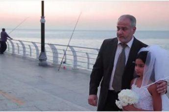 12-летняя невеста, об этом невозможно промолчать