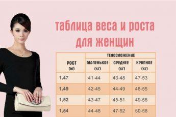 1492542377_40-11