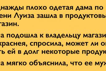Snimok-ekrana-2017-08-12-v-23.07.30[3]