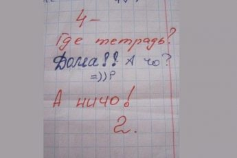 humor-dnevnik