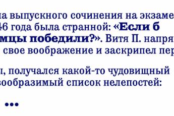 sffb_shb3_1946[1]