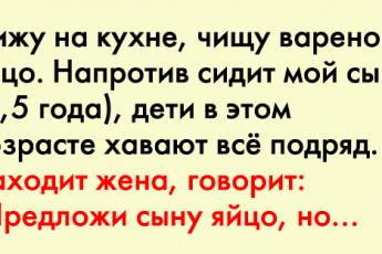 5-2[1]