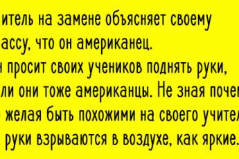 sffb_shb3b_kanadka[1]