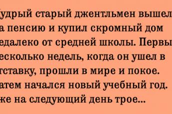 sffb_shb4d_ded[1]