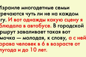 5-5[1]