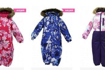 Одежда для ребёнка в интеренет-магазине Detti-Konfetti