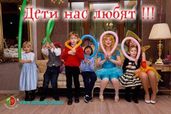 """Организация детских праздников от арт-студии """"Арбузик"""""""
