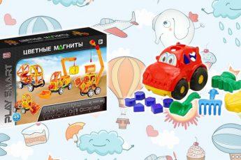 Самые интересные игрушки для мальчиков