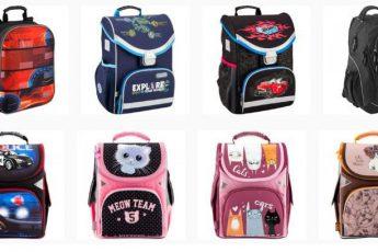 Рюкзаки для малышей и школьников