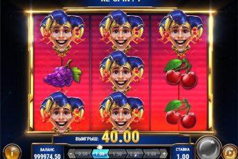Специальные символы в игровых автоматах онлайн